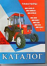 Каталог ЮМЗ-80, ЮМЗ-6