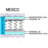 Ортопедический матрас MEXICO/МЕХИКО