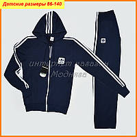 Детский Спортивный костюм Adidas с квадратным логотипом бренда