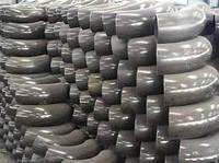 Отвод 89х5,0 бесшовный сталь 12Х18Н10Т