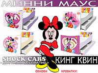 Детская кровать для девочки МИННИ МАУС купить недорого http://кровать-машина.com.ua/ БЕСПЛАТНАЯ ДОСТАВКА! Мебель Минни, Принцесса, Фея под заказ! Гарантия, качество от производителя!