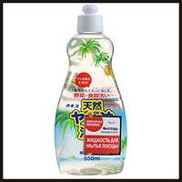 """Жидкость для мытья посуды и овощей и фруктов tm """"KANEYO"""" с пальмовым маслом 550 мл"""
