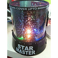 Ночник проектор Звездного неба Star Master проектор звезд светильник в детскую