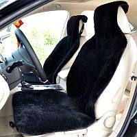 Авто чехол из натуральной цельной коже цигейки черный
