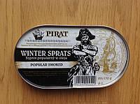 Шпроты Pirat (Пират в масле) 170 г. Польша