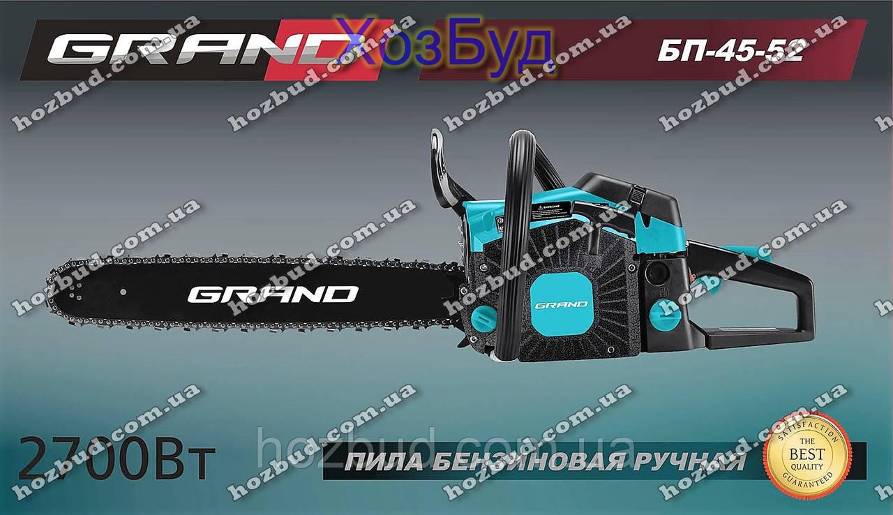 Бензопила GRAND БП-45-52