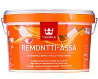 Краска латексная TIKKURILA REMONTTI-ASSA интерьерная, А-белая, 9л