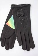 Перчатки Инга утепленные коротким искусственным мехом