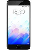 Meizu M3 Mini 16GB - Grey
