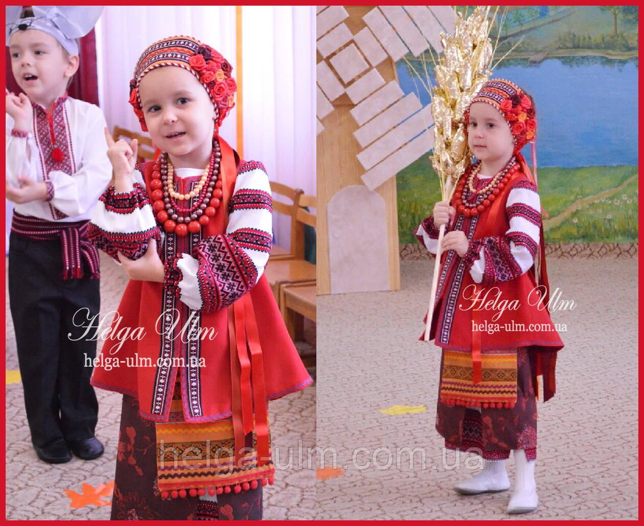 ... Український костюм (стрій) 5 частин 1db21397c207b