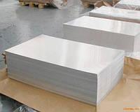 Лист алюминиевый  гладкий 0,5*1200*3000 мм АДО цена купить на складе