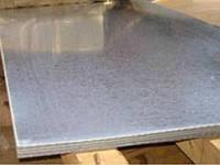 Лист Г/К 3x1250x2500 ГОСТ 19281-89 / 09Г2С ГОСТ цена купить доставка по Украине.