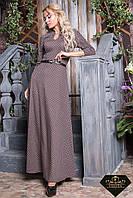 Платье длинное трикотажное в мелкую клетку, разные размеры, розница и опт в Украине.