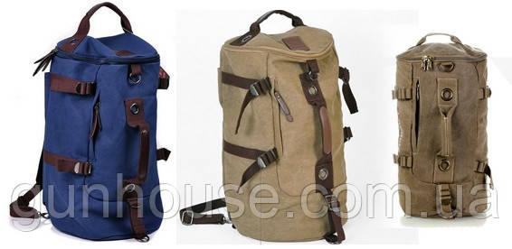 Большой выбор дорожных сумок и рюкзаков от интернет магазина Ганхаус