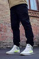 Штаны карго мужские, брюки, супер качество, черные