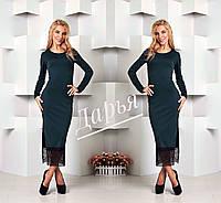 79f3272109a3 Длинное платье с кружевом оптом в Украине. Сравнить цены, купить ...