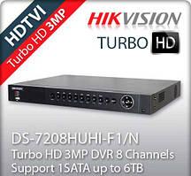 Turbo HD відеореєстратор DS-7208HUHI-F1/N