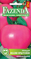 ПОМИДОР БЫЧЬЕ СЕРДЦЕ розовый 0,1 г позднеспелый