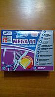 Таблетки для посудомоечной машины Saubermax Mega 11, 40 шт, Германия, фото 1