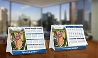 """Настольный календарь """"Супер Минус"""" 6 листов"""