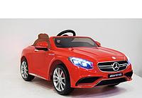 Детский электромобиль S-63 Mercedes, мягкие колеса EVA,мягкое сидение, красный
