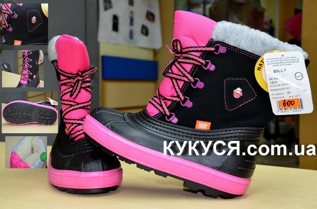Зимние сапожки чёерно-розового цвета