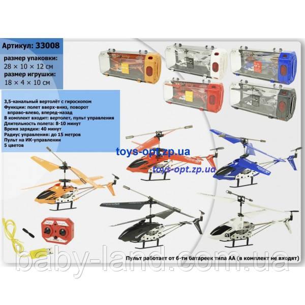 Вертолет на радиоуправлении 3 канала детский с гироскопом 33008