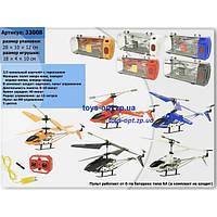 Вертолет на радиоуправлении 3 канала детский с гироскопом 33008, фото 1