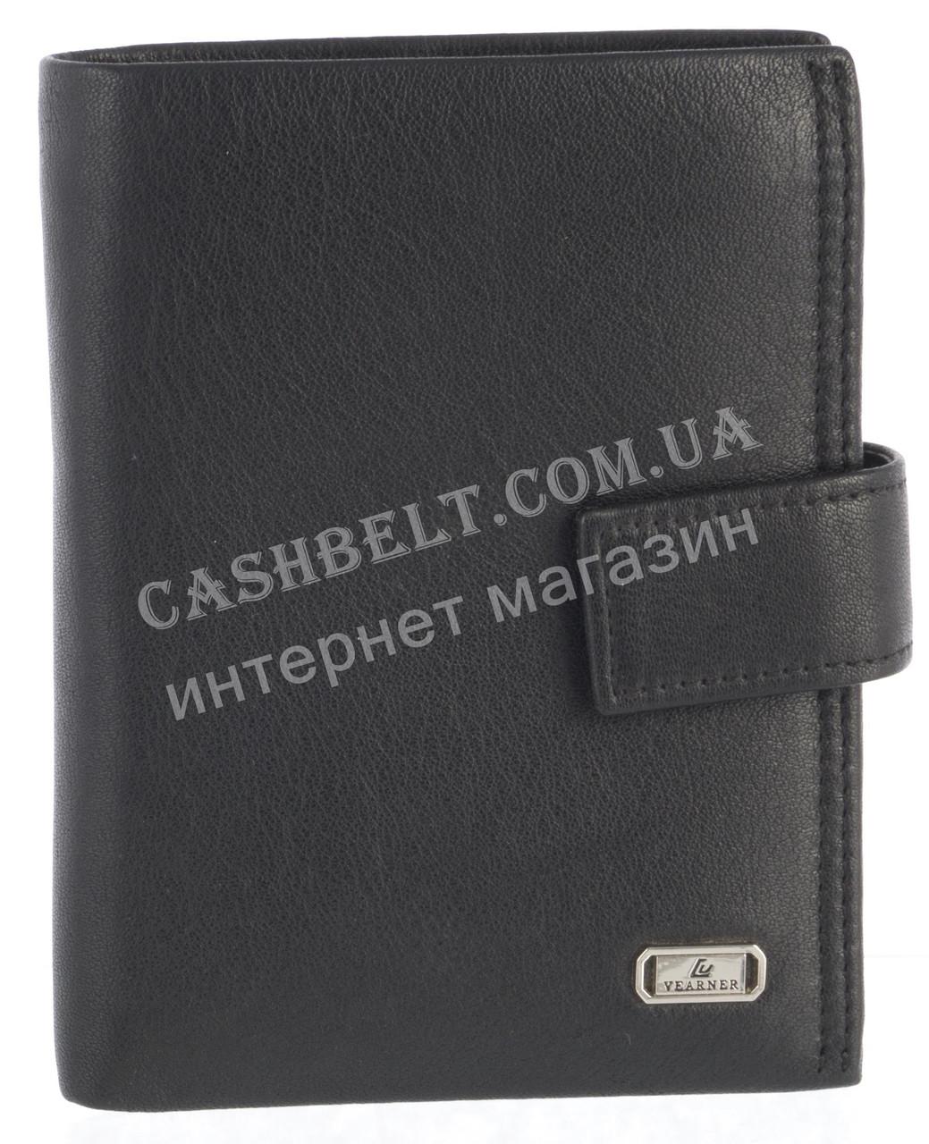 Прочное стильное кожаное мужское портмоне-бумажник из мягкой кожи Loui Vearner art. LOU84-368A черный