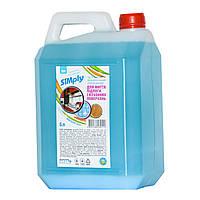Моющее универсальное средство для любых поверхностей Симпли 5 л