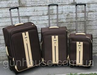 Чемоданы для путешествия по доступным ценам в магазине Ганхаус