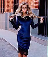 Женское платье футляр №131-297