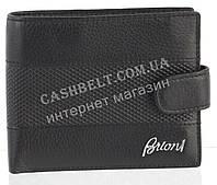 Прочный стильный кожаный мужской кошелек из мягкой кожи Brioni art. BR-91005 черный