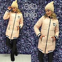 Теплая зимняя удлиненная куртка, на рукавах довяз, утеплена силиконом. Персиковый цвет
