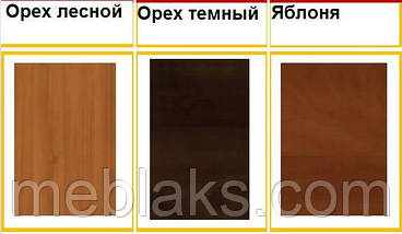 """Стол деревянный  """"Лас-Вегас"""", круглый (2100)  Biformer, фото 2"""