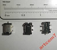 Разьем зарядки DC 2.5 * 0,7 DC-046 в НАЛИЧИИ