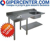 Стол-приставка Apach 75448, 1800х700х850 мм