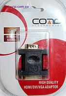Переходник гн.DVI(24+5) -шт.VGA, gold, пластик