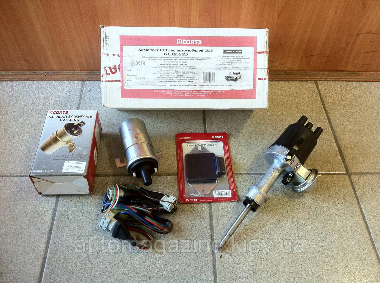 Бесконтактная система зажигания ВАЗ (1500 см3)