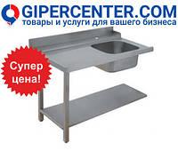 Стол-приставка Apach 75451, 1200х700х850 мм