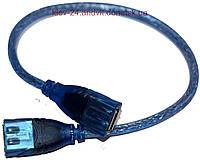 Шнур гнездо USB- гнездо USB  0,3 m (голубой)