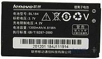 Аккумулятор Lenovo A390e / BL184 (2050 mAh) Original
