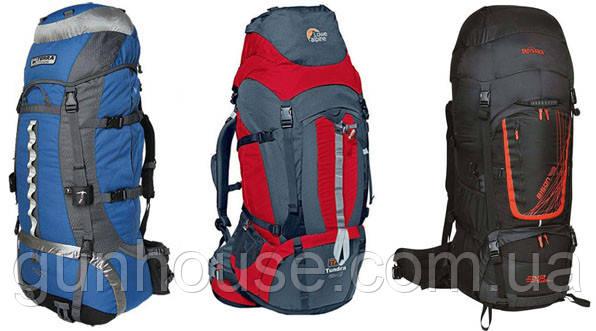 Большой выбор  рюкзаков  для походов и бытта от интернет магазина Ганхаус