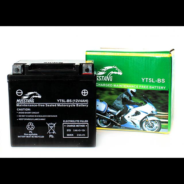 Аккумулятор гелиевый на мопеды, детские квадроциклы, ATV (4,5 А/ч, YT5L-BS)