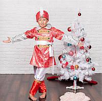 Новогодний костюм Иван Царевич