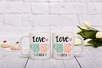 Парные чашки для влюбленной пары с именами