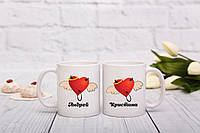 Парные чашки влюбленным с именами