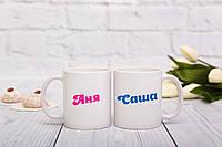 Чашки парные для мужа и жены