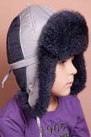 Детская теплая шапка-ушанка для мальчика