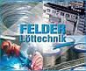 Припой FELDER (Германия)